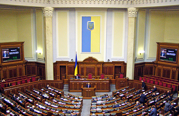 LED SCREENS AT VERKHOVNA RADA, UKRAINE